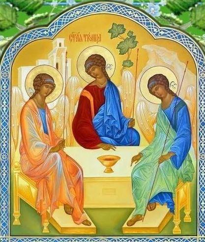 в чем суть праздника троица