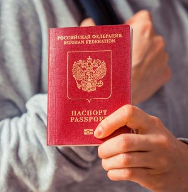можно ли уехать из россии без военного билета