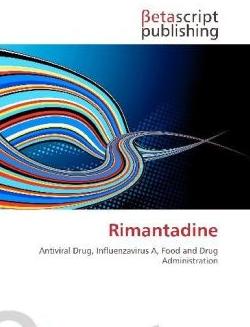 можно ли пить ремантадин с антибиотиками